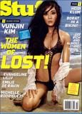 Yunjin Kim bunch of MQ pictures hijacked from Lost Girls thread: Foto 29 (����� ��� ���� ���������� MQ ������ �� Lost Girls Thread: ���� 29)